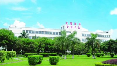 Guang Yang Amusement Technology Co.,Ltd.